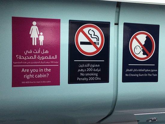 چه کارهایی در دبی ممنوع است