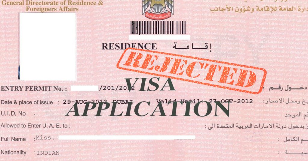 دلایل ریجکت شدن ویزای دبی