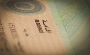 چگونه ویزای اقامتی دبی بگیریم؟