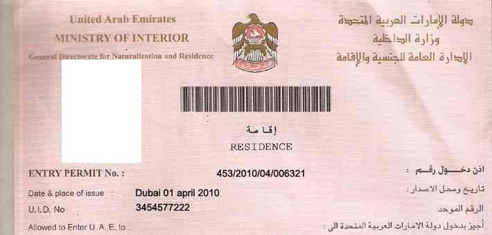 ویزای اقامتی دبی
