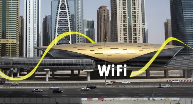 اینترنت مترو دبی