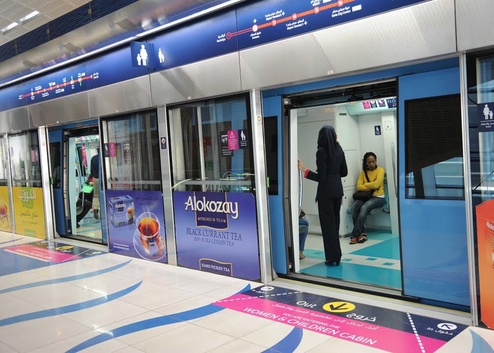 واگن ویژه بانوان در مترو دبی