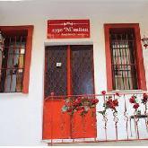 Aysem Sultan Residence