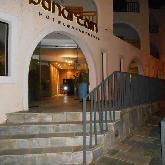 Pandream Hotel Apartments