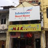 Submarine Guest House China Town