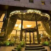 الیت ورد پرستیژ - Elite World Prestige Hotel