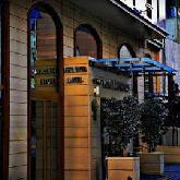 هتل فرونیا - Feronya Hotel