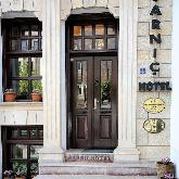 سارنیک بوتیک هتل  - Hotel Sarnic (Ottoman Mansion)