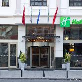 هتل هالیدی این شیشلی استانبول - Holiday Inn Istanbul - Sisli