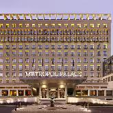 Hotel Metropol Palace, a Luxury Collection Hotel