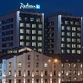 Radisson Blu Old Mill Hotel, Belgrade