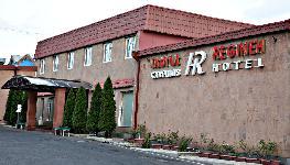 هتل رجینه - Regineh Hotel