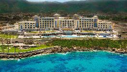 هتل مریت رویال پرمیوم - Merit Royal Premium