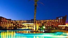 هتل کشتی نوح - Nuhun Gemisi Deluxe Hotel Spa