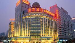 هتل پرزیدنتال پکن - Presidential Beijing Hotel