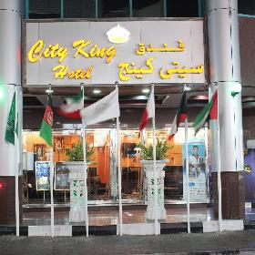 City King Hotel