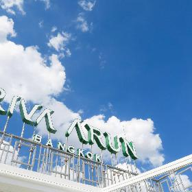 Riva Arun Bangkok