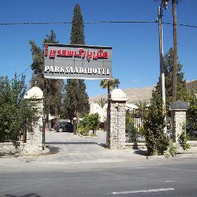 Park Saadi Hotel