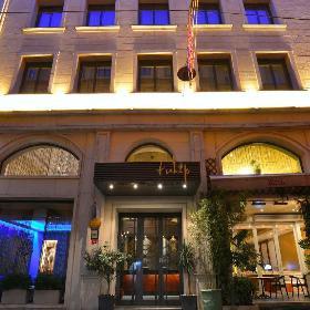 Tulip City Hotel