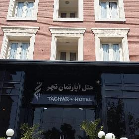 Tachar Apartment Hotel Shiraz