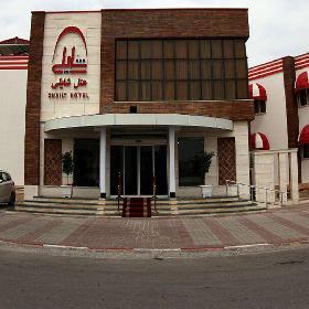 Shayli Kish Hotel