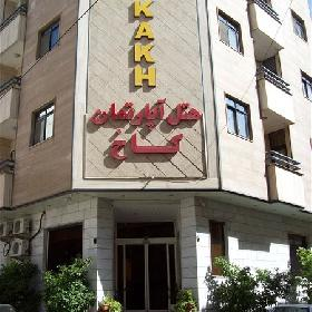 Shiraz Kakh Apartment Hotel