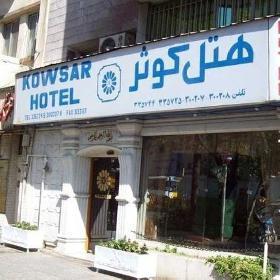 Shiraz Kosar Hotel