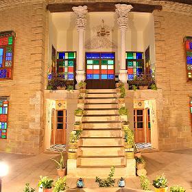 Sirah Shiraz Ecotourism Hotel
