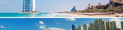 سواحل دبی با معرفی اختصاصی + عکس