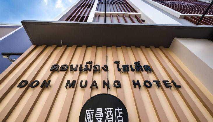 Thip Mansion Don Mueang Airport