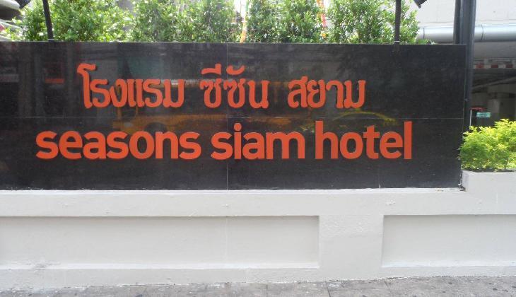 Seasons Siam