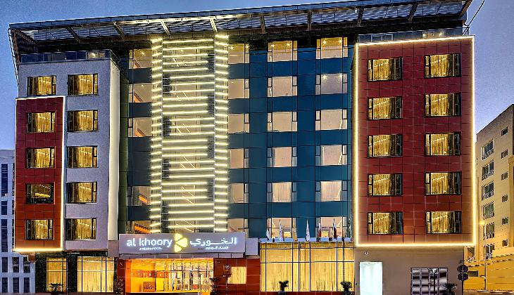 هتل الخوری آتریوم