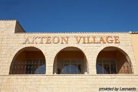 Akteon Holiday Village